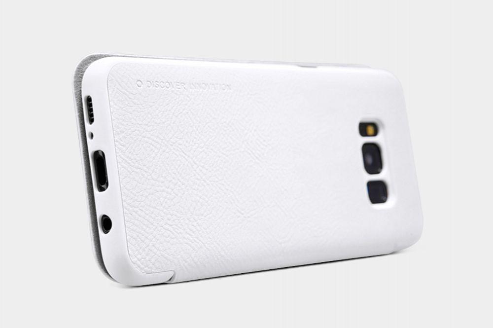 Samsung Galaxy S8 telefona vāciņš melns