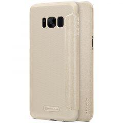 Galaxy S8 Plus maciņš Sparkle Leather  Galaxy S8 Plus