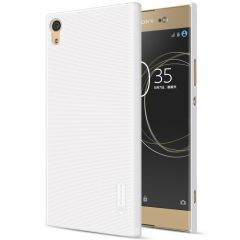 Sony Xperia XA1 Ultra vāciņš Super Frosted Shield  Xperia XA1 Ultra