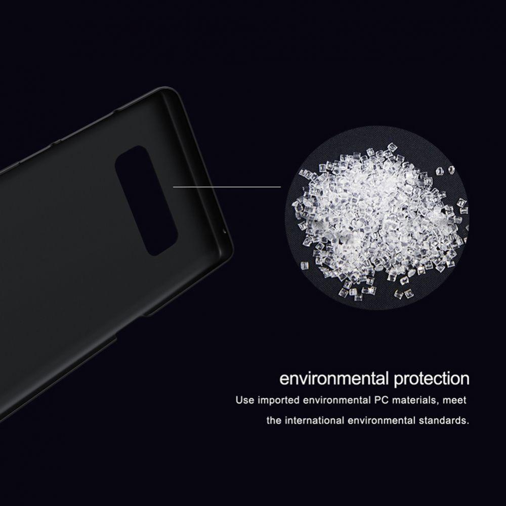 Samsung Galaxy Note 8 vāciņš brūns