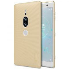 Sony Xperia XZ2 Premium case golden Super Frosted Shield