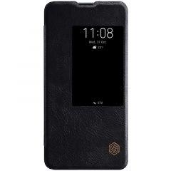 Huawei Mate 20 telefona maciņš Qin Leather  Huawei Mate 20