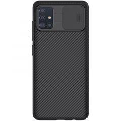 Galaxy A51 чехол Nillkin CamShield  Galaxy A51