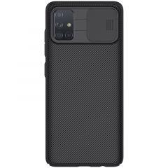 Galaxy A71 vāciņš Nillkin CamShield  Galaxy A71