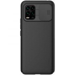 Mi Mi 10 Lite 5G vāciņš Nillkin CamShield  Xiaomi Mi 10 Lite 5G