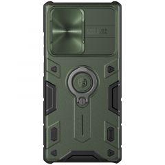 Samsung Galaxy Note 20 Ultra vāciņš Nillkin CamShield Armor  Samsung Galaxy Note 20 Ultra