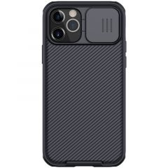iPhone iPhone 12 Pro vāciņš Nillkin CamShield  iPhone 12 Pro