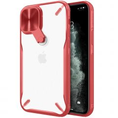 Apple iPhone 12 Pro vāciņš Nillkin Cyclops  iPhone 12 Pro