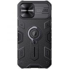 iPhone iPhone 12 Pro vāciņš Nillkin CamShield Armor  iPhone 12 Pro