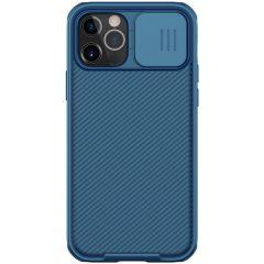 iPhone iPhone 12 Pro vāciņš Nillkin CamShield Pro Magnetic  iPhone 12 Pro