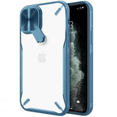 Apple iPhone 12 Pro Max vāciņš zils Cyclops