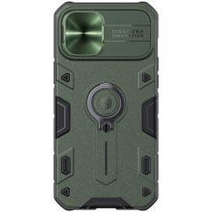 iPhone iPhone 12 Pro Max vāciņš Nillkin CamShield Armor  iPhone 12 Pro Max