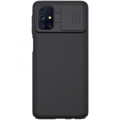 Samsung Galaxy M31S vāciņš Nillkin CamShield  Samsung Galaxy M31S