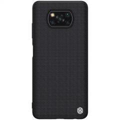 Poco Poco X3 NFC чехол Nillkin Textured  Xiaomi Poco X3 NFC
