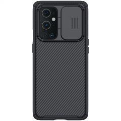 OnePlus 9 Pro чехол Nillkin CamShield Pro  OnePlus 9 Pro