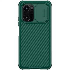 Poco Poco F3 vāciņš Nillkin CamShield Pro  Xiaomi Poco F3