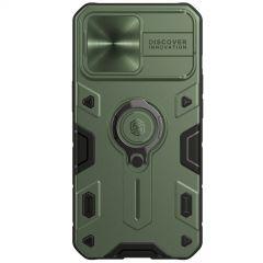 iPhone iPhone 13 Pro vāciņš Nillkin CamShield Armor  iPhone 13 Pro